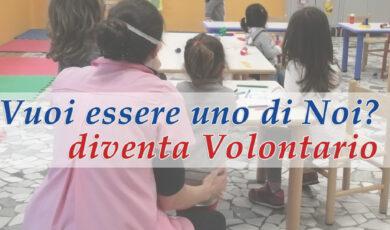 volontariato-scuola-dolcetta